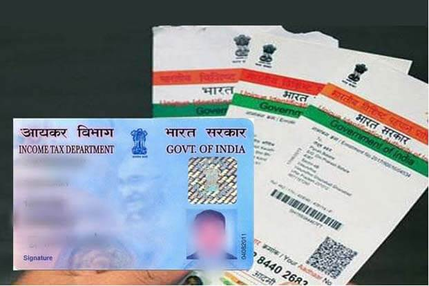 No Pan Aadhaar Card Required